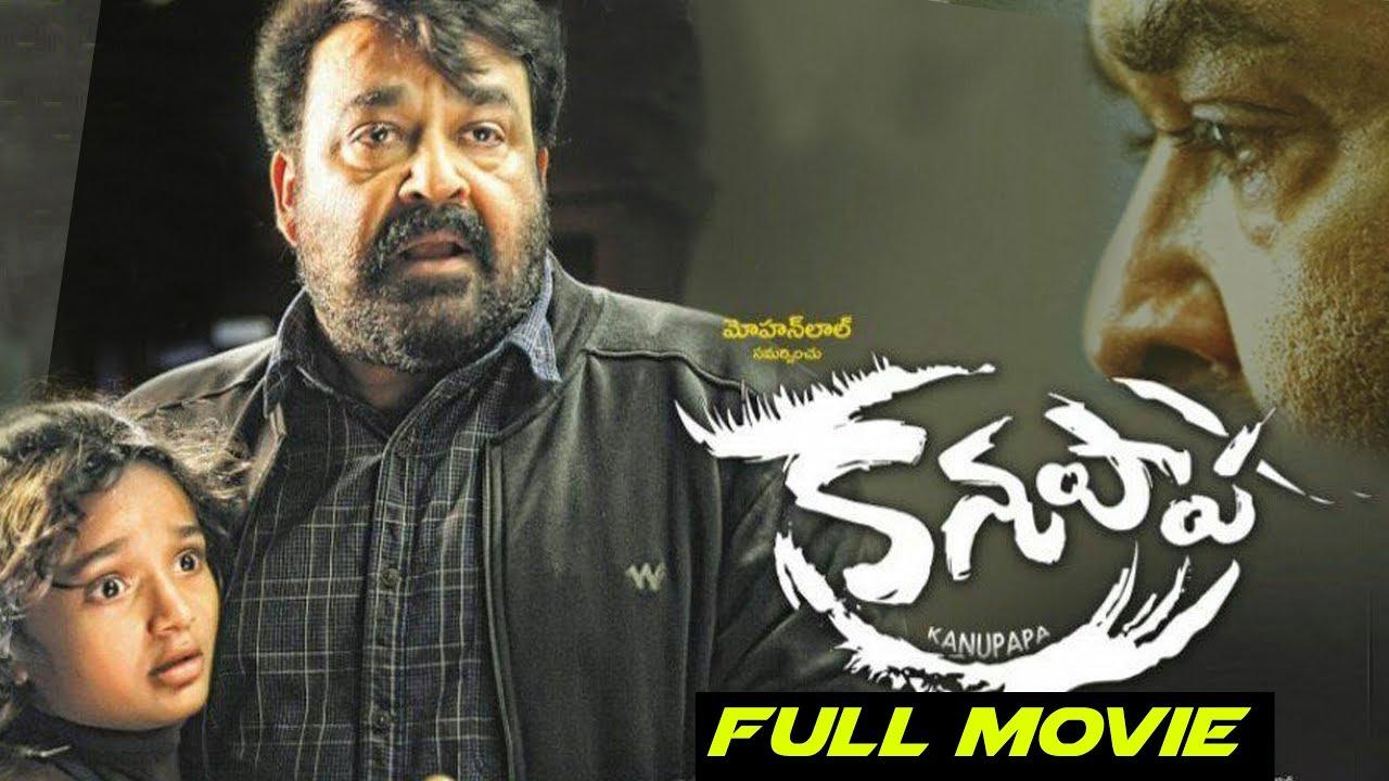 Fresh Telugu movies to watch for free